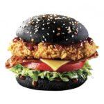 Черный бургер с курицей